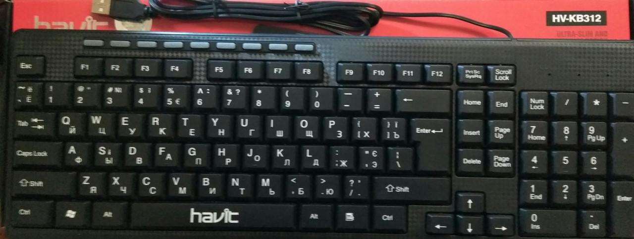 Клавиатура проводная мультимедийная Havit HV-KB312