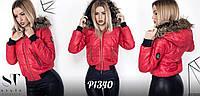 Модная зимняя куртка-бомбер на синтепоне
