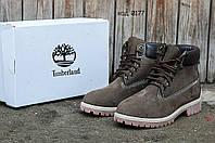 Женские зимние ботинки Timberland (реплика)