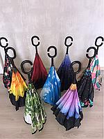 Ветрозащитный зонт обратный reverse umbrella зонт наоборот