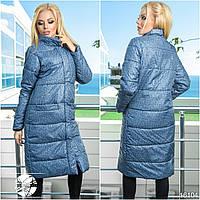 Женское стеганое пальто на кнопках синего цвета, модель 16104 - коллекция осень-зима 2017-2018