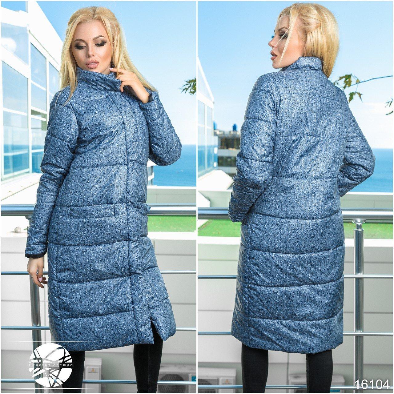 afe38eefdf0 Купить Женское стеганое пальто на кнопках синего цвета