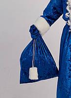 Мешок для подарков 50х60 см Синий