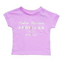 Дизайнерская футболка 3,6,9 мес. Andriana Kids для девочки, розовая