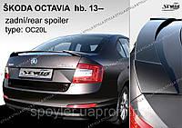 Спойлер Skoda Octavia A7 (2013-...)