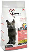 Корм для домашних кошек 1st Choice Adult Indoor Vitality