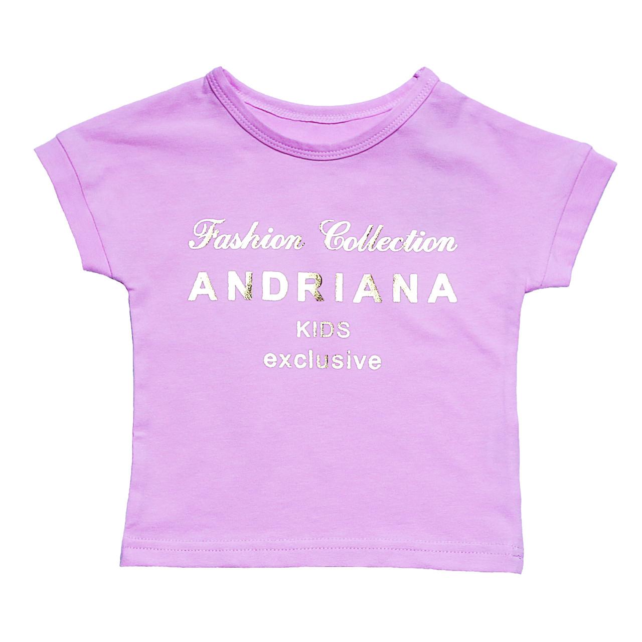 Футболка 18М, 24М, 36М Andriana Kids для девочки, розовая