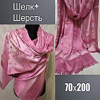 Палантин S Аскольд 70х200, шелк+шерсть цв 3