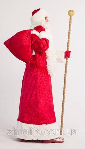 Посох Деда Мороза разборной