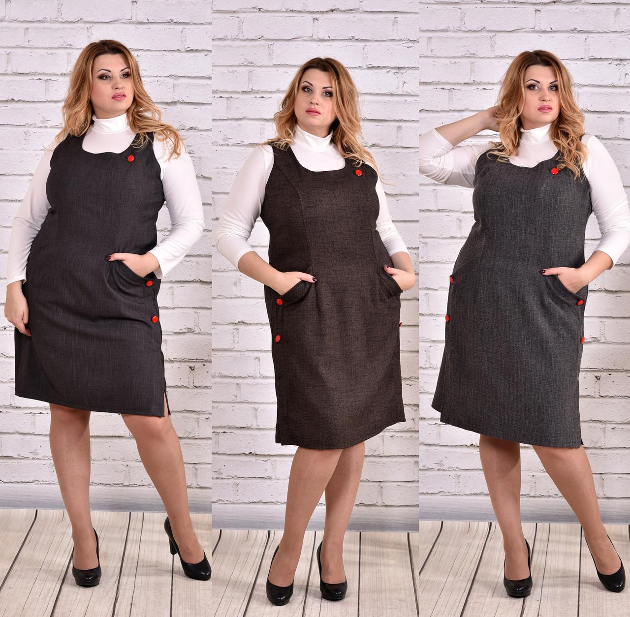2e3e75d1820a Теплый сарафан больших размеров 0629 - DS Moda - женская одежда оптом от  производителя в Харькове
