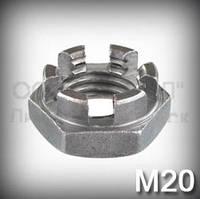 Гайка корончатая М20 низкая DIN 937 оцинкованная (ГОСТ 5919-73,ГОСТ 5933-73,DIN 979)