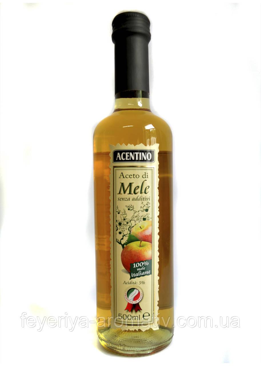 Яблочный уксус Acentino di Mele senza additivi 500 мл (Италия)