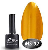 Гель лак металлик Nice MS-02, золотистый, 8.5 гр