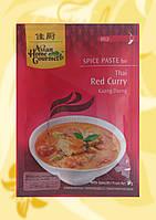 Карри паста красная тайская Asian Home Gourmet 50г