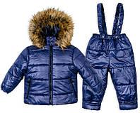Детский зимний комбинезон Пушок синий 1-2,2-3,3-4 года