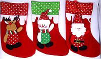 Носок новогодний для подарков 81448 34см 4вида уп12