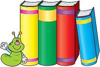 Изобретение книгопечатания