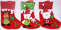 Носок новогодний для подарков 81452 27см 4вида уп12