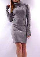 Вязаное шерстяное платье с хомутом, серое