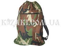 """Рюкзак """"Козак"""" на затяжке 65х50 см"""