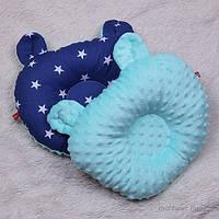 Ортопедичні подушки для новонароджених