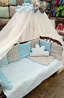 Набор в кроватку Тучка голубой