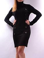 Вязаное шерстяное платье с хомутом, черное