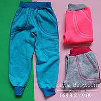 Спортивные штаны на манжете р.26-40