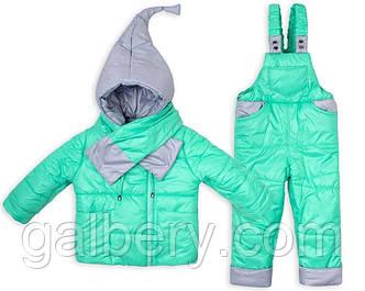 Детский зимний комбинезон Гномик + шарфик мятный 1-2,2-3,3-4 года