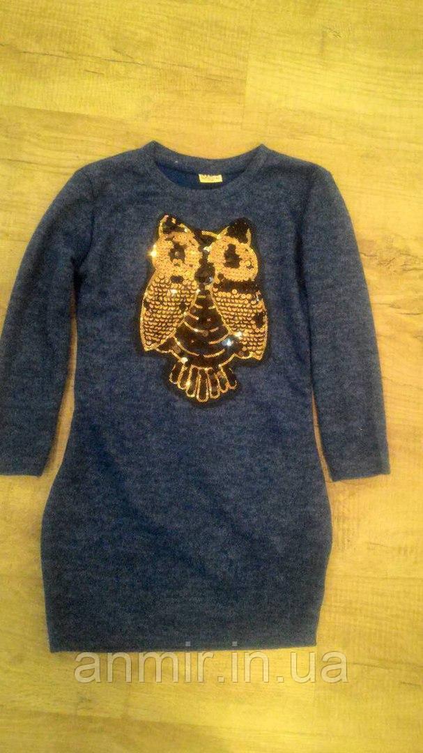 Платье-туника для девочки  8-12 лет,темно синее - 7КМ Куртки Одежда Оптом в Одессе