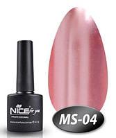 Гель лак металлик Nice MS-04, розовый, 8.5 гр