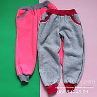 Спортивные штаны для девочки на манжете р.26-40