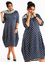 Красивое ангоровое женское платье большого размера в комплекте с шарфом (снуд)