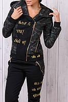Брендовый тёплый гламурный спортивный костюм женский Турция камуфляж, фото 1