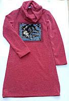 Платье  для девочки  7-10 лет,коралловое
