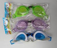 Очки для плавания детские 120