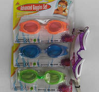 Очки для плавания детские 2300