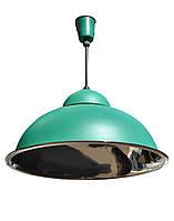 Лампа подвесная промышленного и бытового назначения - подвес зеленый матовый