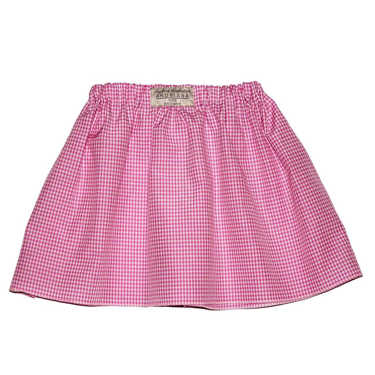 Юбка Andriana Kids, розовая 1-3 лет