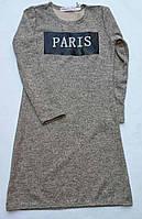 Платье  для девочки  7-10 лет,бежевое