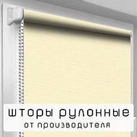 """Рулонна штора """"DecoSharm"""" Льон 875"""