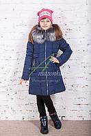 Зимнее пальто с мехом для девочек - (модель рк-28)