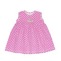 Платье розовое в белый горошек Andriana Kids 18,24,36 мес