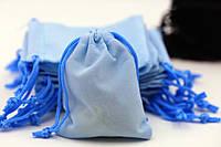 Мішечки ювелірні, блакитний оксамит 5х7 см, 1 шт.