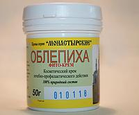 Фитокрем Облепиха 50г.