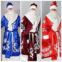 Костюм Деда Мороза для взрослого   Дед Мороз c575d505b83