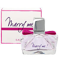 Lanvin Marry Me EDP 75ml (копия)