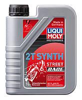 Синтетическое моторное масло для 2-тактных мотоциклов Motorbike 2T Synth Street Race 1л