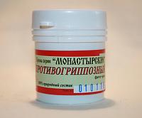 Фитокрем противогриппозный 50г.
