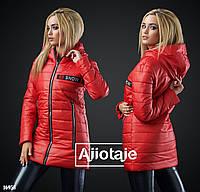 Куртка женская стеганная на синтепоне - 16958